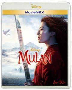 ムーラン MovieNEX