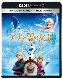 アナと雪の女王 4K UHD