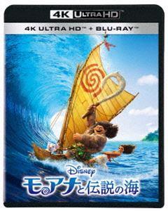 モアナと伝説の海 4K UHD