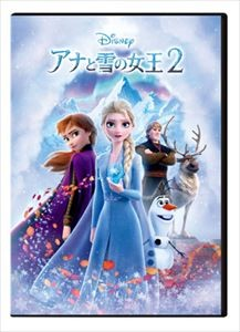 アナと雪の女王2(数量限定)DVD