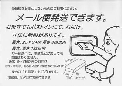 マクセル アルカリ乾電池 ボルテージ LR6(T)20P(単3形 20本入)の商品画像|3