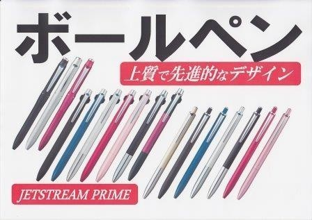 三菱鉛筆 ジェットストリーム 3色 ボールペン(ブラック) 0.5mm SXE380005.24の商品画像|2