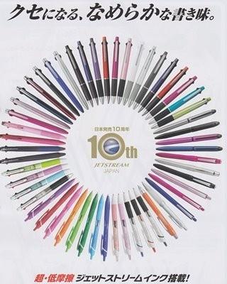 三菱鉛筆 ジェットストリーム 3色 ボールペン(ブラック) 0.5mm SXE380005.24の商品画像|3