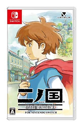 【Switch】 二ノ国 白き聖灰の女王 for Nintendo Switchの商品画像 ナビ
