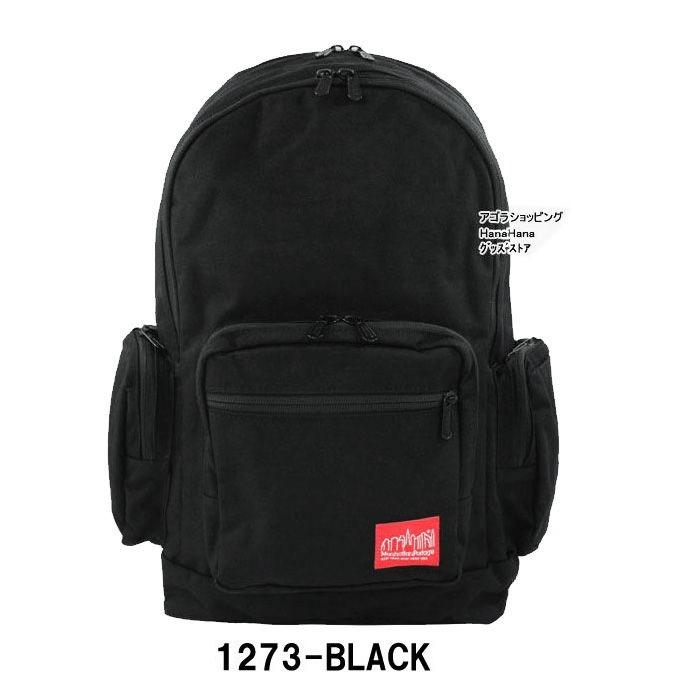 マンハッタンポーテージ BDWY(ブロードウェイ)バックパック MP1273(BLACK)の商品画像|2
