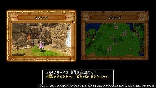 【Switch】 ドラゴンクエストXI 過ぎ去りし時を求めて S [通常版]の商品画像 3