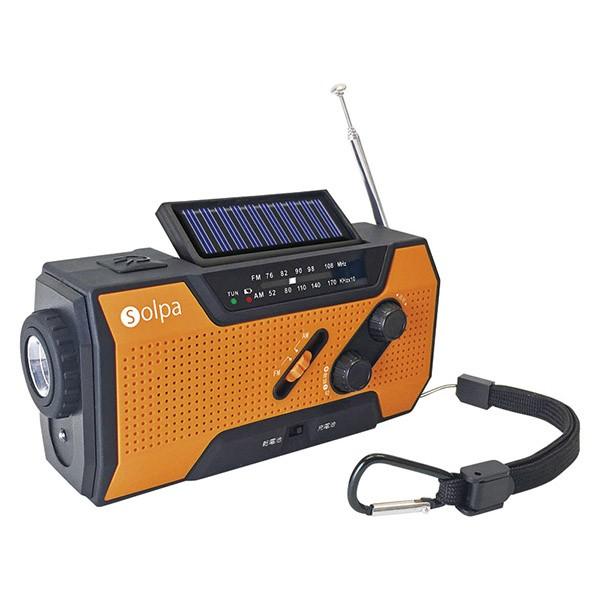 手回し/ソーラー蓄電ラジオChardio(チャージオ)SL-090 R46503 (お歳暮 ギフト 2019 詰め合わせ セット 贈答 プレゼント)