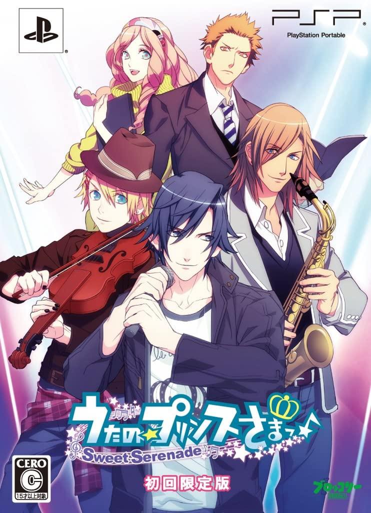 【PSP】ブロッコリー うたの☆プリンスさまっ♪ -Sweet Serenade- [限定版]の商品画像 ナビ