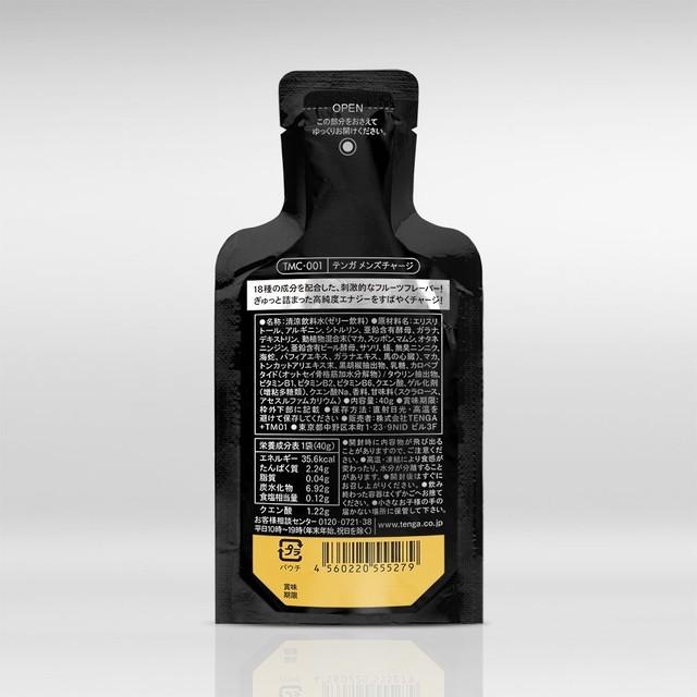 テンガ メンズチャージ 40g パウチの商品画像|4