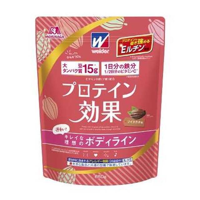 ウイダー プロテイン効果 ソイカカオ味 660gの商品画像|ナビ