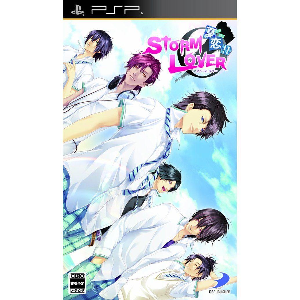 【PSP】ディースリーパブリッシャー STORM LOVER 夏恋!!(ストームラバー ナツコイ)[通常版]の商品画像|ナビ