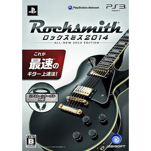 【PS3】ユービーアイ ソフト ロックスミス2014 [リアルトーンケーブル同梱版]の商品画像|ナビ