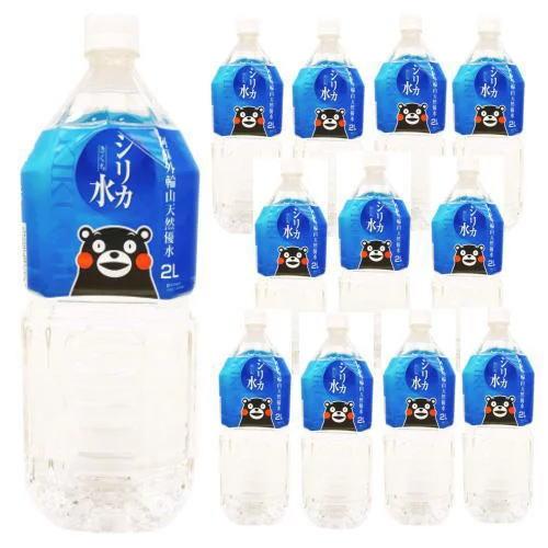 【6221】☆10【送料無料】 水 シリカ水きくち 2L くまモンラベル 2L×12本  阿蘇外輪山天然水