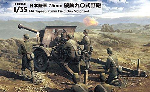 ピットロード 日本陸軍 75mm機動九〇式野砲(1/35スケール グランドアーマー G40)の商品画像 ナビ