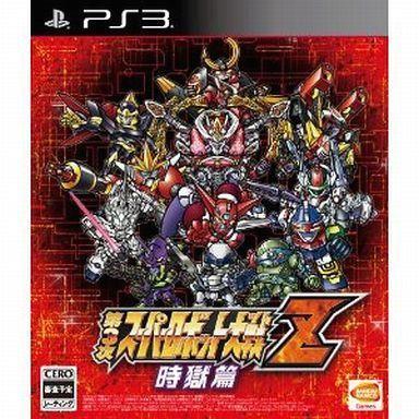 【PS3】バンダイナムコエンターテインメント 第3次スーパーロボット大戦Z 時獄篇の商品画像|ナビ