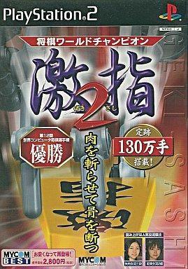 【PS2】 激指2 [MYCOM BEST]の商品画像|ナビ