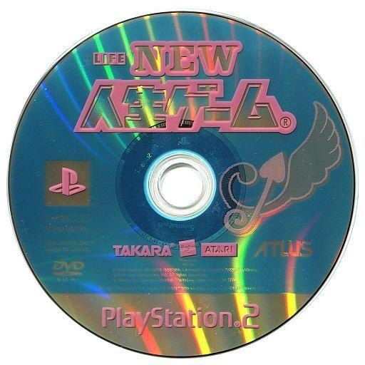 【PS2】 NEW人生ゲームの商品画像|ナビ
