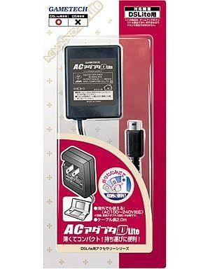 Nintendo DS Lite用 ACアダプタDLiteの商品画像 ナビ