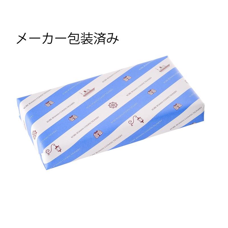昭栄 神戸浪漫 神戸トラッドクッキー KTC-50 15枚入×1個の商品画像|3