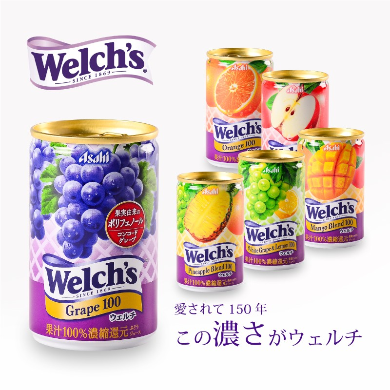 Welch's ギフト W30 × 1個の商品画像|3