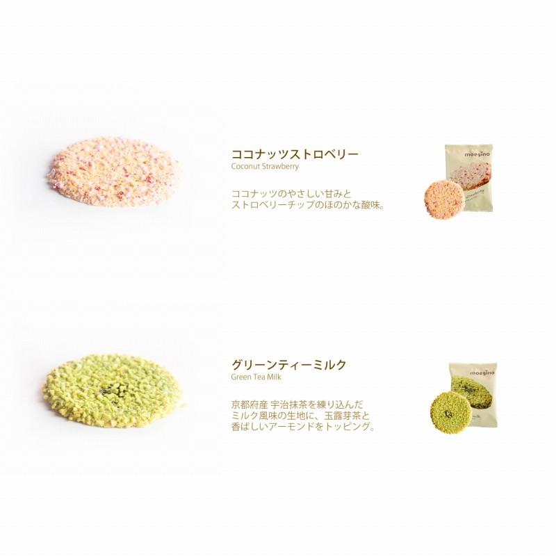ちぼり ちぼりチボン もえぎ野 萌 6種24枚入×1個の商品画像|3