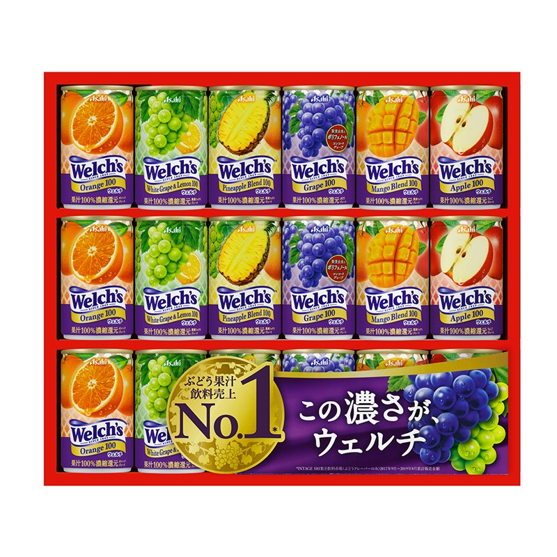Welch's ギフト W20 × 1個の商品画像 2