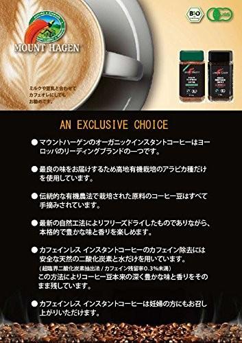 マウントハーゲン オーガニック フェアトレード カフェインレス インスタントコーヒー 瓶 100g×1個の商品画像|2