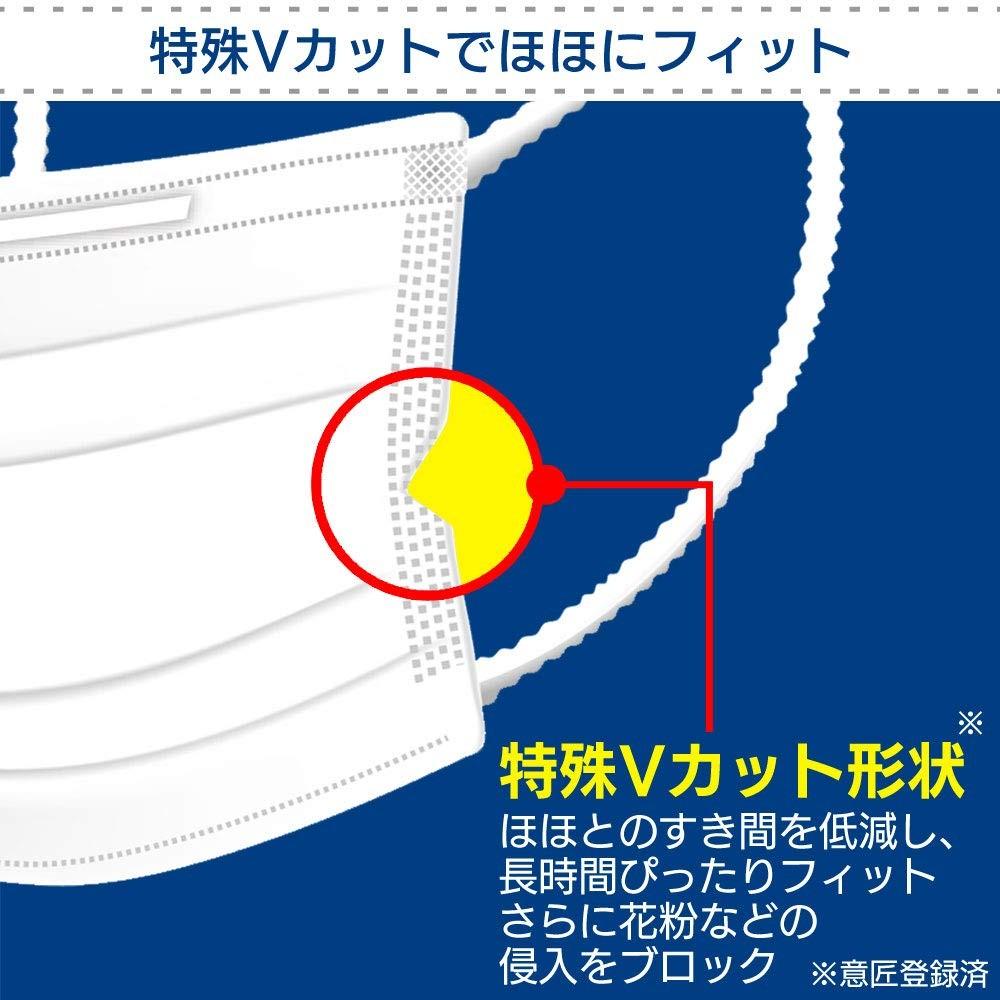 アイリスオーヤマ 安心・清潔マスク ふつうサイズ 100枚入り H−PK−AS100Mの商品画像|2