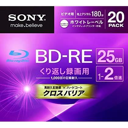 ソニー 録画用BD-RE 2倍速 20枚 20BNE1VGPS2の商品画像|2