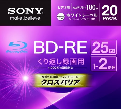 ソニー 録画用BD-RE 2倍速 20枚 20BNE1VGPS2の商品画像|3