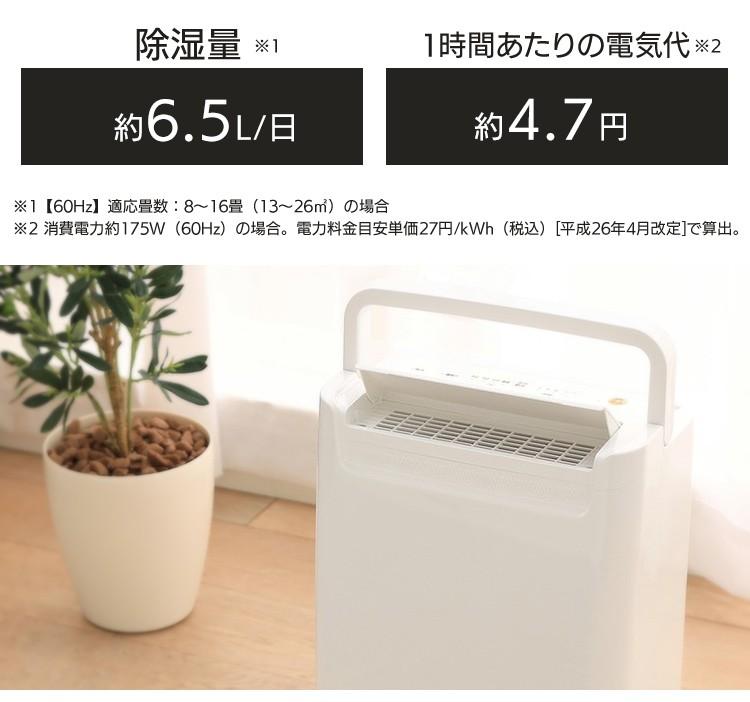 アイリスオーヤマ DCE-6515の商品画像|3