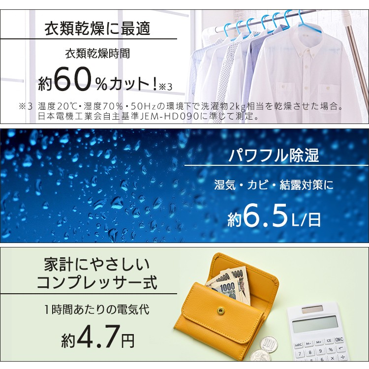アイリスオーヤマ DCE-6515の商品画像|4
