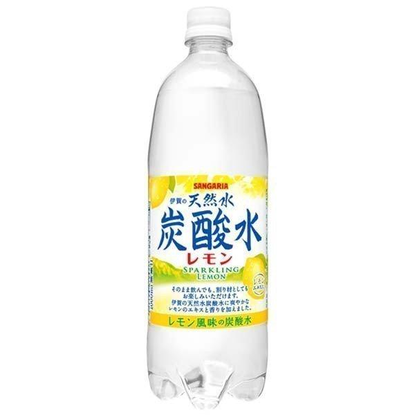 ※ご注意ください※賞味期限【2021年3月14日】炭酸水 500ml 48本 送料無料 国産 強炭酸水 レモン スパークリングウォーター
