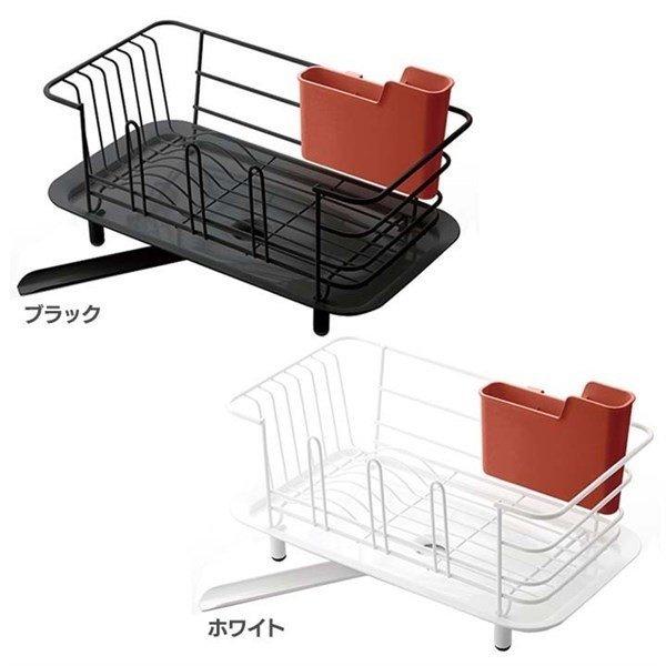 水切りラック スリム シンク おしゃれ 水切りカゴ ディッシュドレイナー RST-555 東谷