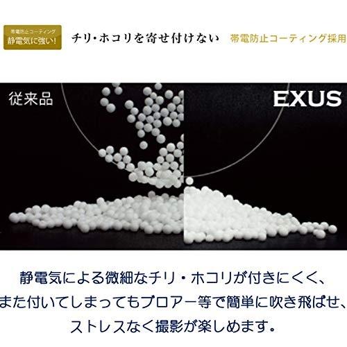マルミ エグザス レンズ保護フィルター EXUS LENS PROTECT 49mmの商品画像|2