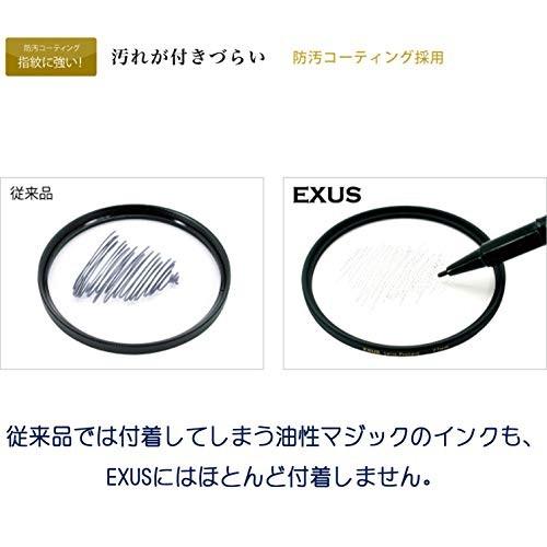 マルミ エグザス レンズ保護フィルター EXUS LENS PROTECT 49mmの商品画像|4