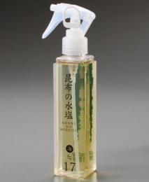 昆布の水塩 「海≒17%」 150ml ガンシュリンク