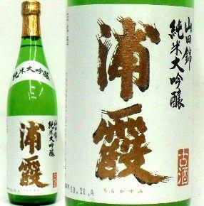 佐浦 浦霞 山田錦 純米大吟醸 古酒 720mlの商品画像|ナビ