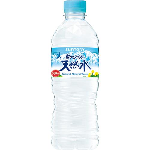 サントリー 天然水 550ml ペットボトル 1セット(48本:24本×2ケース)