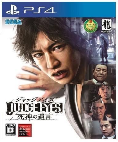 【PS4】 JUDGE EYES:死神の遺言 [通常版]の商品画像|ナビ