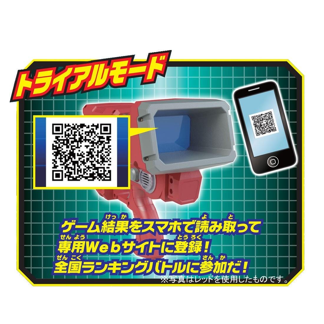 タカラトミーアーツ VRシューティング スピリッツ ブルーの商品画像|ナビ