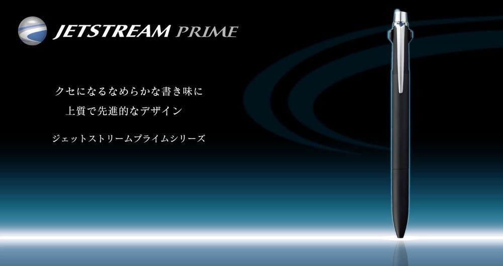 三菱鉛筆 ジェットストリーム プライム 3色ボールペン(ネイビー) 0.7mm SXE3300007.9の商品画像|2