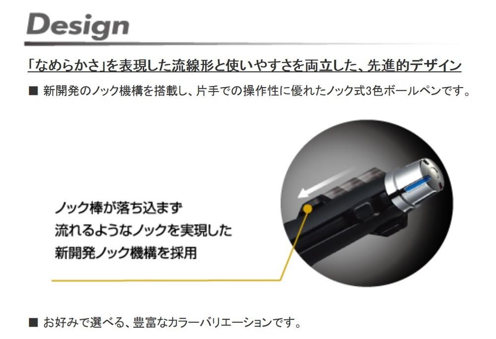 三菱鉛筆 ジェットストリーム プライム 3色ボールペン(ネイビー) 0.7mm SXE3300007.9の商品画像|3