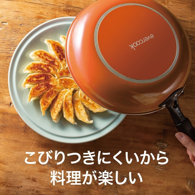 evercook ガス火軽量 26cm(オレンジ)EFPKEK26ORの商品画像 3