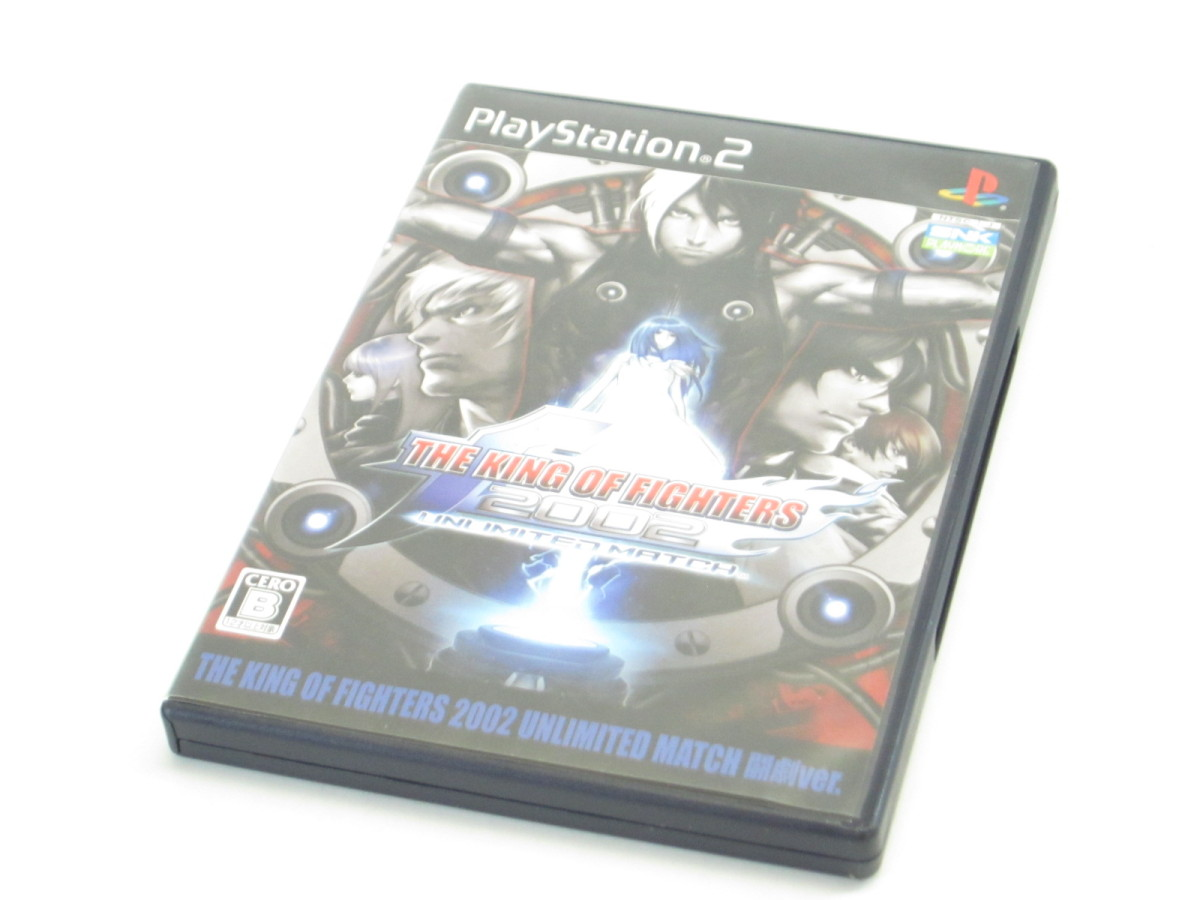 【PS2】 THE KING OF FIGHTERS 2002 UNLIMITED MATCH 闘劇ver.の商品画像|ナビ