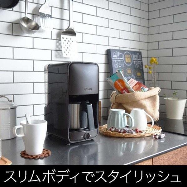 コーヒーメーカー ADC-A060(TD) (ダークブラウン)の商品画像|3