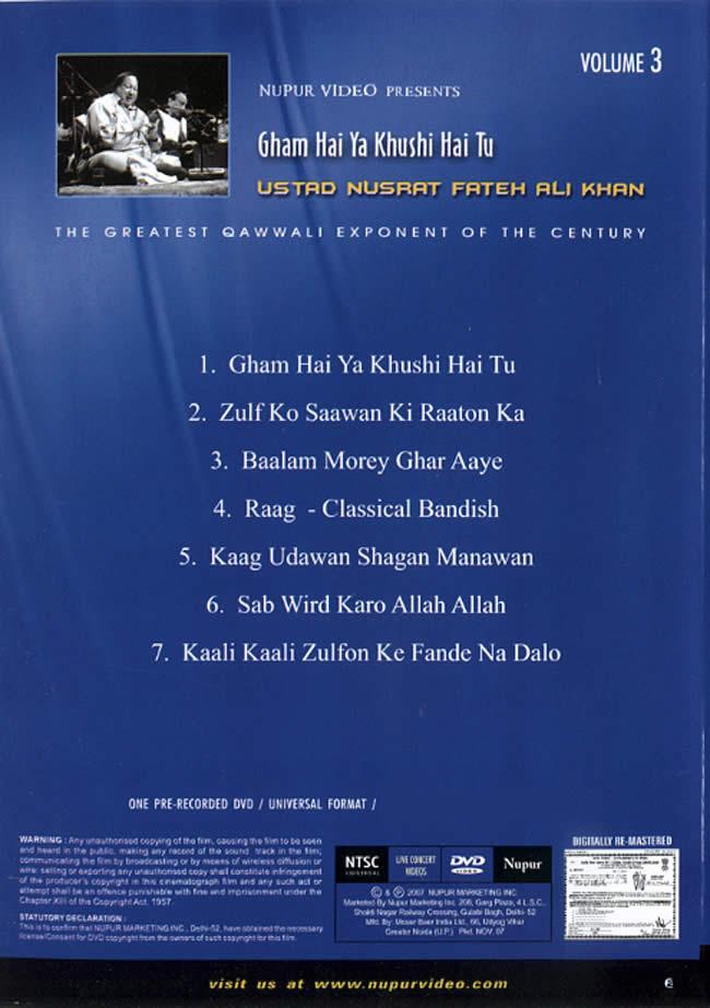 映画 dvd Nupur Live Concert 3 Gham Hai Ya Khushi Tu DVD インド音楽 ...