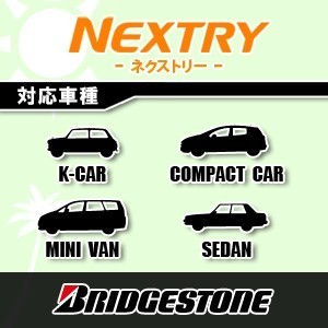 NEXTRY 165/55R15 75Vの商品画像|3
