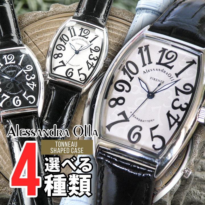 AO-7600 アレサンドラオーラ アレッサンドラオーラ レディース 腕時計