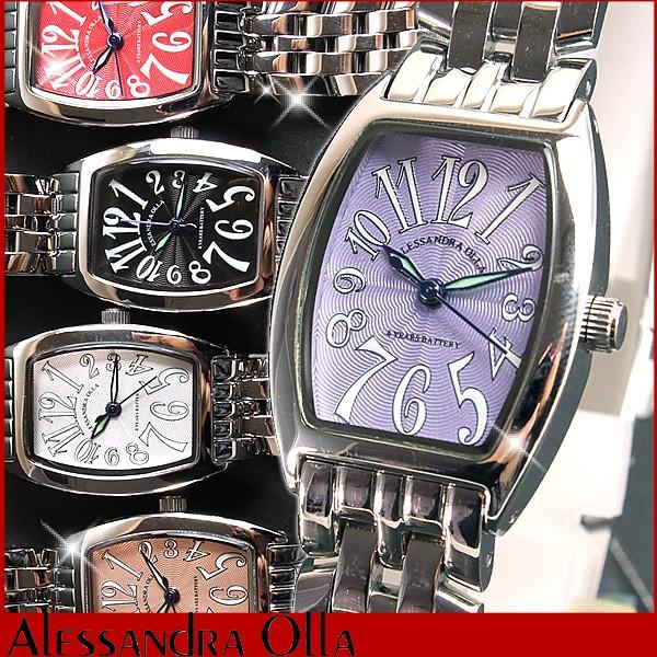 AO-1750 アレサンドラオーラ アレッサンドラオーラ レディース 腕時計
